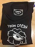 """Черная футболка Юность """"Твои слезы - мое вино"""", фото 4"""