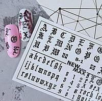 Слайдеры для дизайна ногтей NEW MAX (буквы)