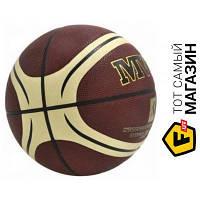 Баскетбольный мяч MVP NB-621 7