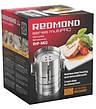 Аппарат для приготовления ветчины REDMOND RHP-M02. Ветчинница Редмонд. Пресс форма для ветчины, фото 2