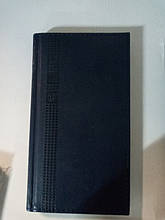 Блокнот-алфавитка WB-6468 (48k 90л.) темно-синий