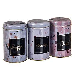 """Набір з 3-х жерстяних банок """"Чай, кава і цукор"""" 18113-016"""