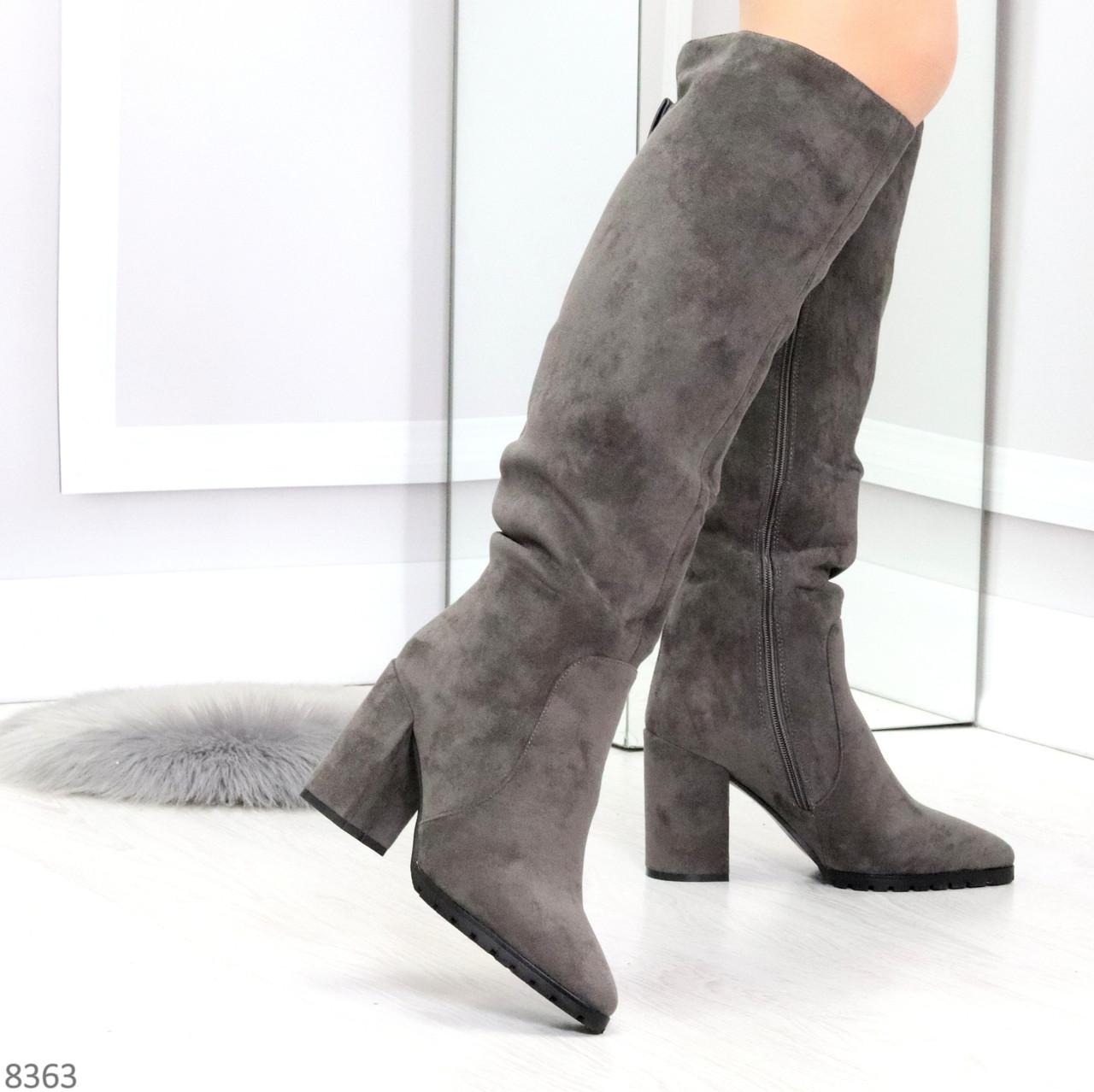 Элегантные серые замшевые высокие женские сапоги на удобном каблуке