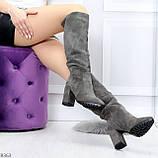 Элегантные серые замшевые высокие женские сапоги на удобном каблуке, фото 3