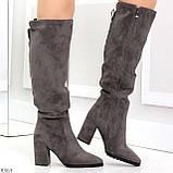 Элегантные серые замшевые высокие женские сапоги на удобном каблуке, фото 7