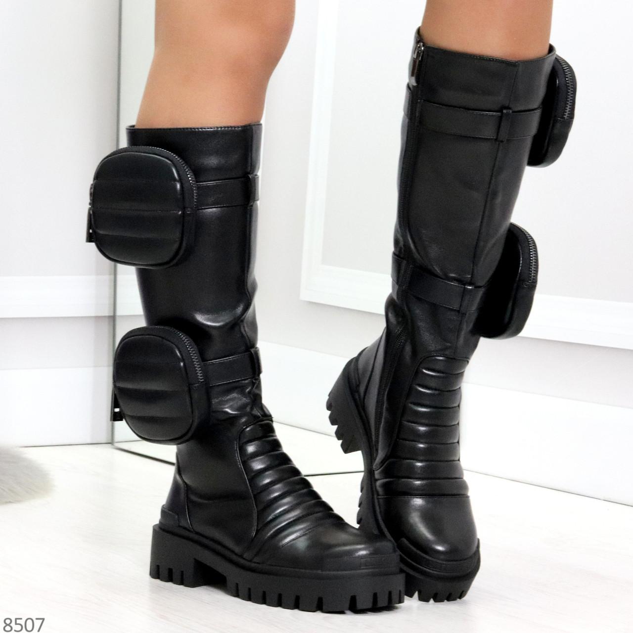 Высокие люксовые черные женские сапоги с сумочками кошельками карманами Bike Style