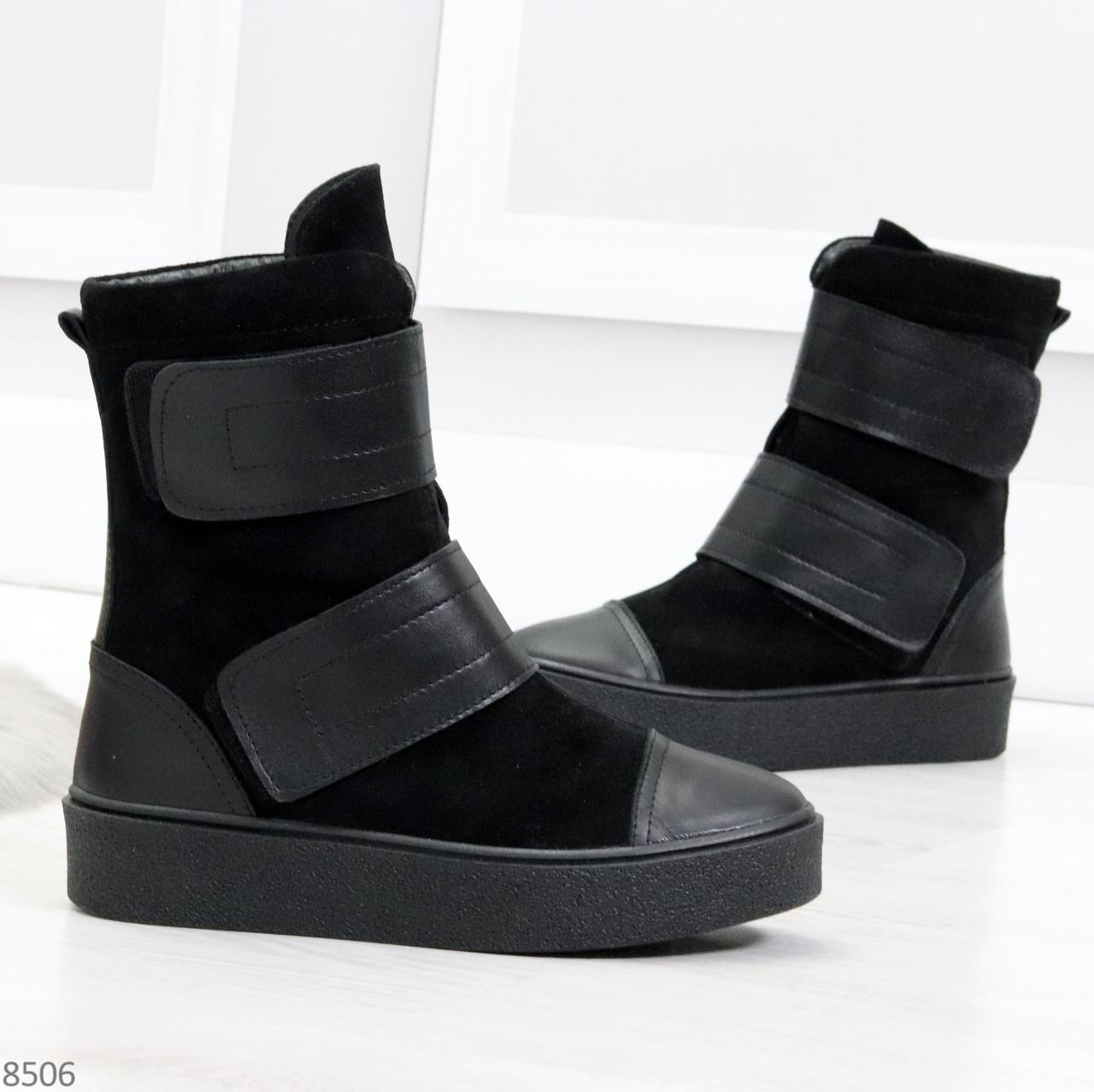 Крутые удобные черные женские ботинки из натуральной кожи - замши на липучках