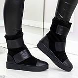 Крутые удобные черные женские ботинки из натуральной кожи - замши на липучках, фото 4