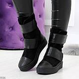 Крутые удобные черные женские ботинки из натуральной кожи - замши на липучках, фото 7