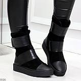 Крутые удобные черные женские ботинки из натуральной кожи - замши на липучках, фото 8