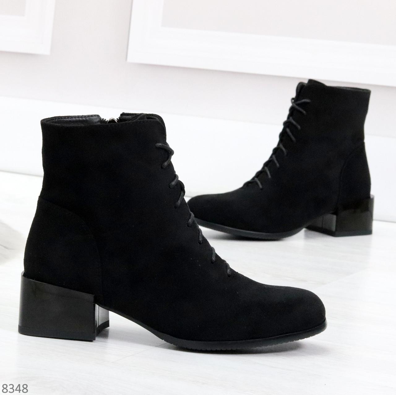 Черные демисезонные замшевые ботинки ботильоны на устойчивом каблуке
