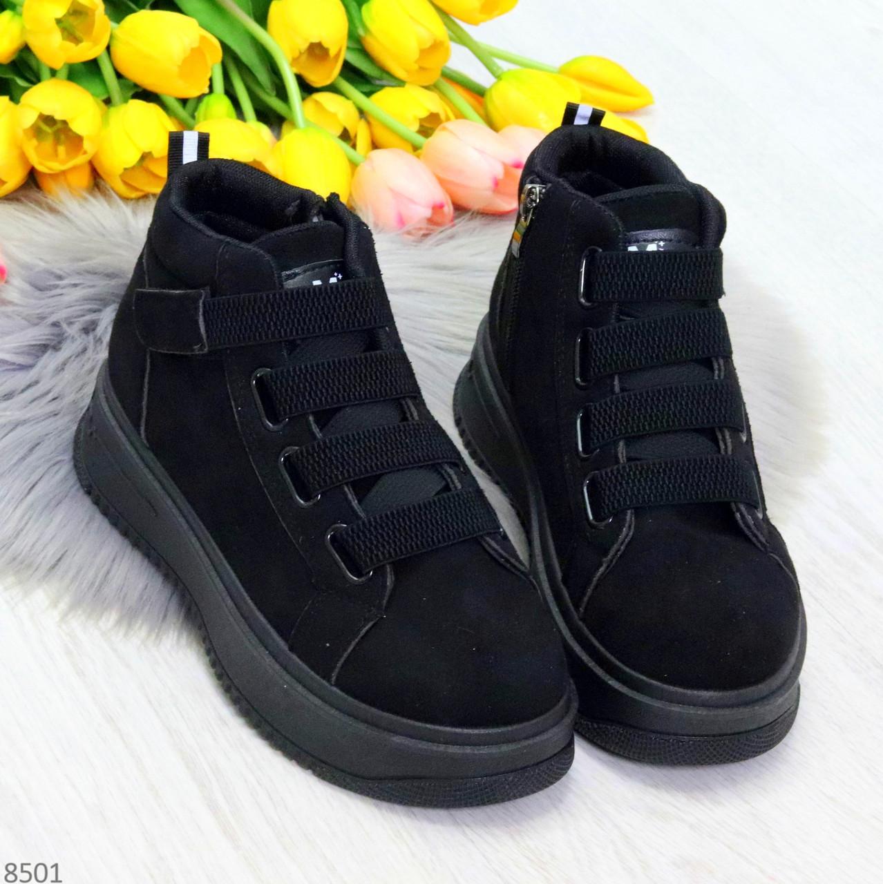 Удобные молодежные замшевые женские черные кроссовки на шнуровке