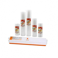 Пакеты для Вакууматора SKL-11-276453
