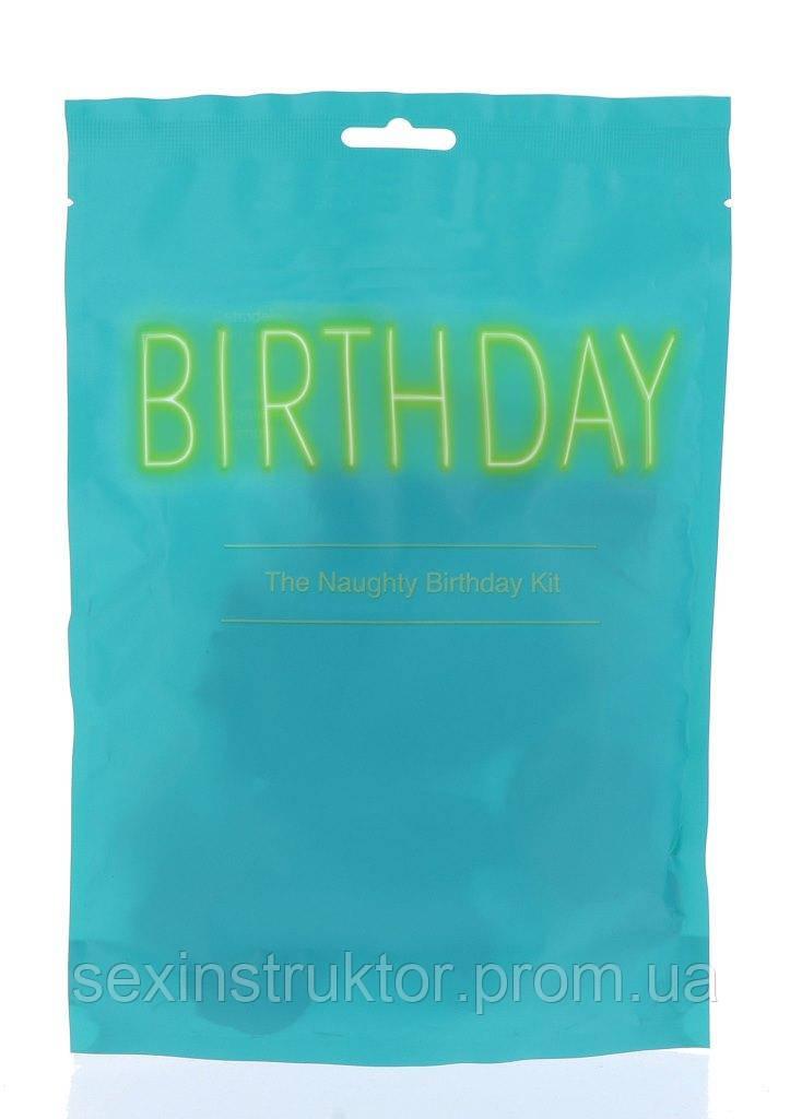 Набор - The Naughty Birthday Kit Assortment