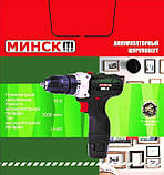 Шуруповерт аккумуляторный Минск МША-18 (12В), фото 3