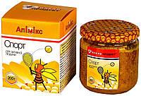Апимикс Спорт,  Для активных людей, Пчелопродукт, 200 г.