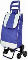 Тачка сумка с тройным колесом кравчучка Stenson MH-2786 95 см, синяя