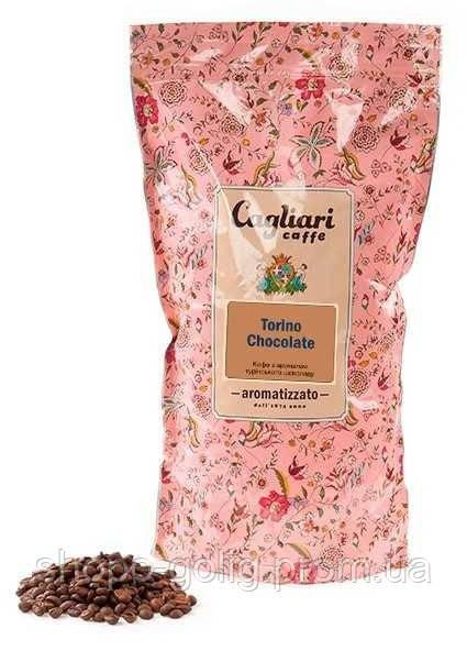 Кофе Туринский шоколад Cagliari 1кг