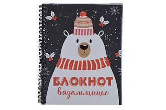 """Проектный блокнот """" Зимовье"""", А5, 86стр"""