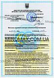 MinoMax  5% (МиноМакс 5%) миноксидин средство для роста волос от от потери волос ТОВ Миноксидил груп, фото 2