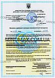 MinoMax 15% (МиноМакс 15%) миноксидин от выпадения волос для быстрого роста волос ТОВ Миноксидил груп, фото 3