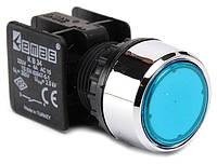 Кнопка нажимная круглая D22 (мм) без адаптера (1НО+1НЗ)