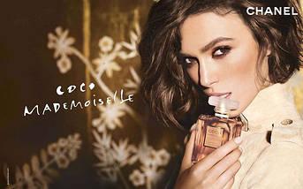 Chanel Coco Mademoiselle парфюмированная вода 100 ml. (Шанель Мадмуазель), фото 3