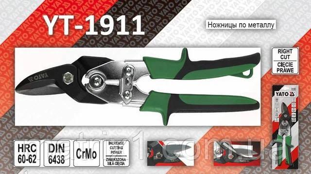 Ножницы по металлу прямой и правый рез  260 мм  // YATO