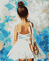 Картина малювання за номерами Artissimo Балет PN3308 40х50 см розпис за номерами набір, фарби, пензлі та полотно