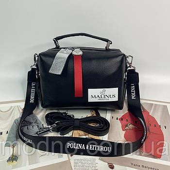 Женская кожаная сумка на и через плечо на два отделения Polina & Eiterou Malinus