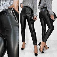 """Утепленные трендовые кожаные леггинсы """"Style"""" В И"""