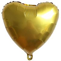 """Фольгированный шар """"Сердце"""" матовый золотой"""