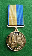 """Медаль """"За гідний вчинок"""" з документом, фото 1"""