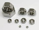 Гайка нержавіюча М4 DIN 934 (ГОСТ 5915-70 ГОСТ 5927-70) сталь А2 і А4, фото 4