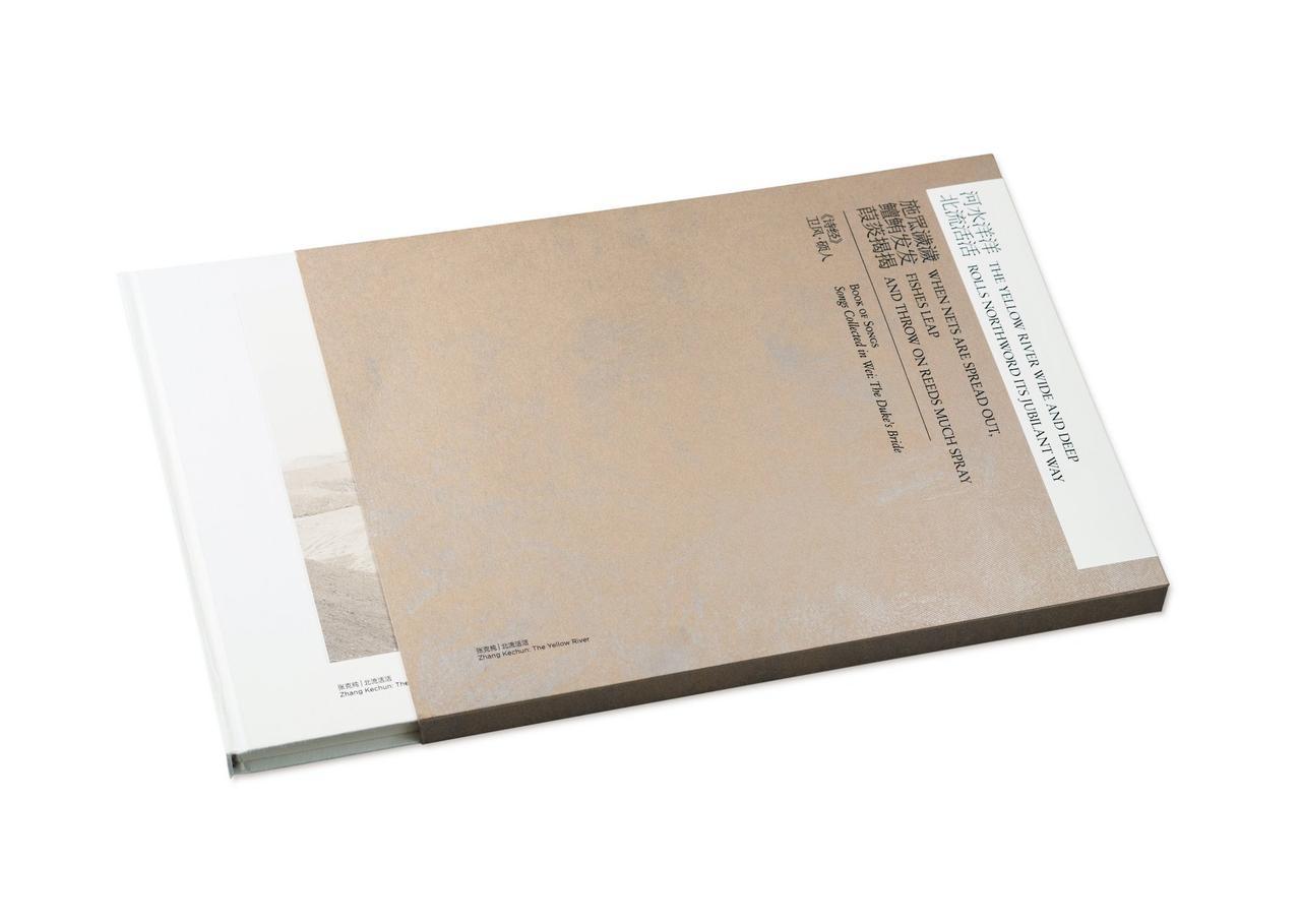 Книга Zhang Kechun: The Yellow River.