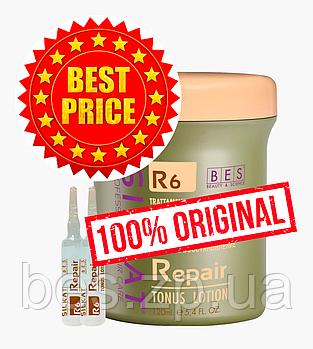 Активная сыворотка для волос с кератиновым комплексом R6 Silkat (Силкат) Repair