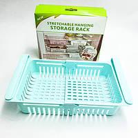 Раздвижной пластиковый контейнер для хранения продуктов в холодильнике Storage rack голубая