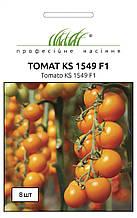 Томат KS 1549 F1 8 шт.