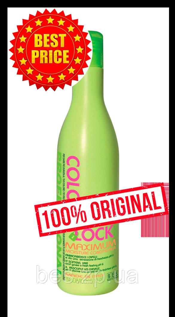 Кондиціонер для збереження кольору і зволоження фарбованого волосся Maximum 300 мл