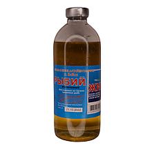 Рыбий жир 250 мл (Натуральный,очищенный) Алтайвитамины г.Бийск Россия