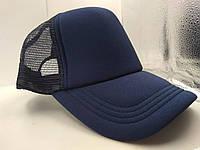 Спортивная стильная и модная кепка бейсболка блайзер темно-синяя