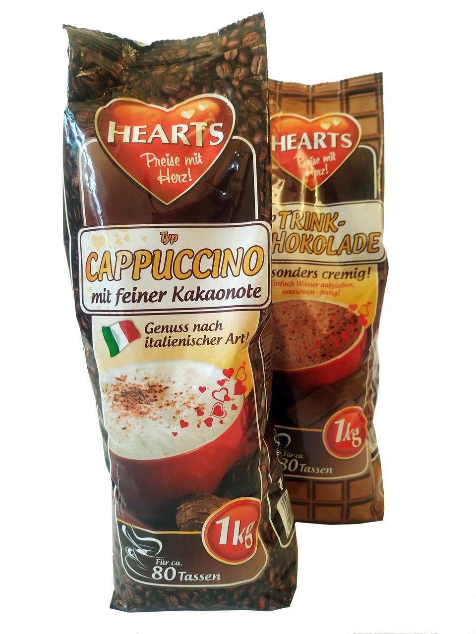 Капучино Hearts 1кг Германия в ассортименте