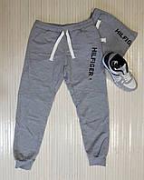 Спортивные штаны мужские с манжетами, трикотаж Размер S
