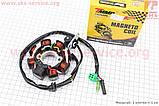 Статор магнето 8 катушек (генератор), высота  мм на 4т скутер, фото 4