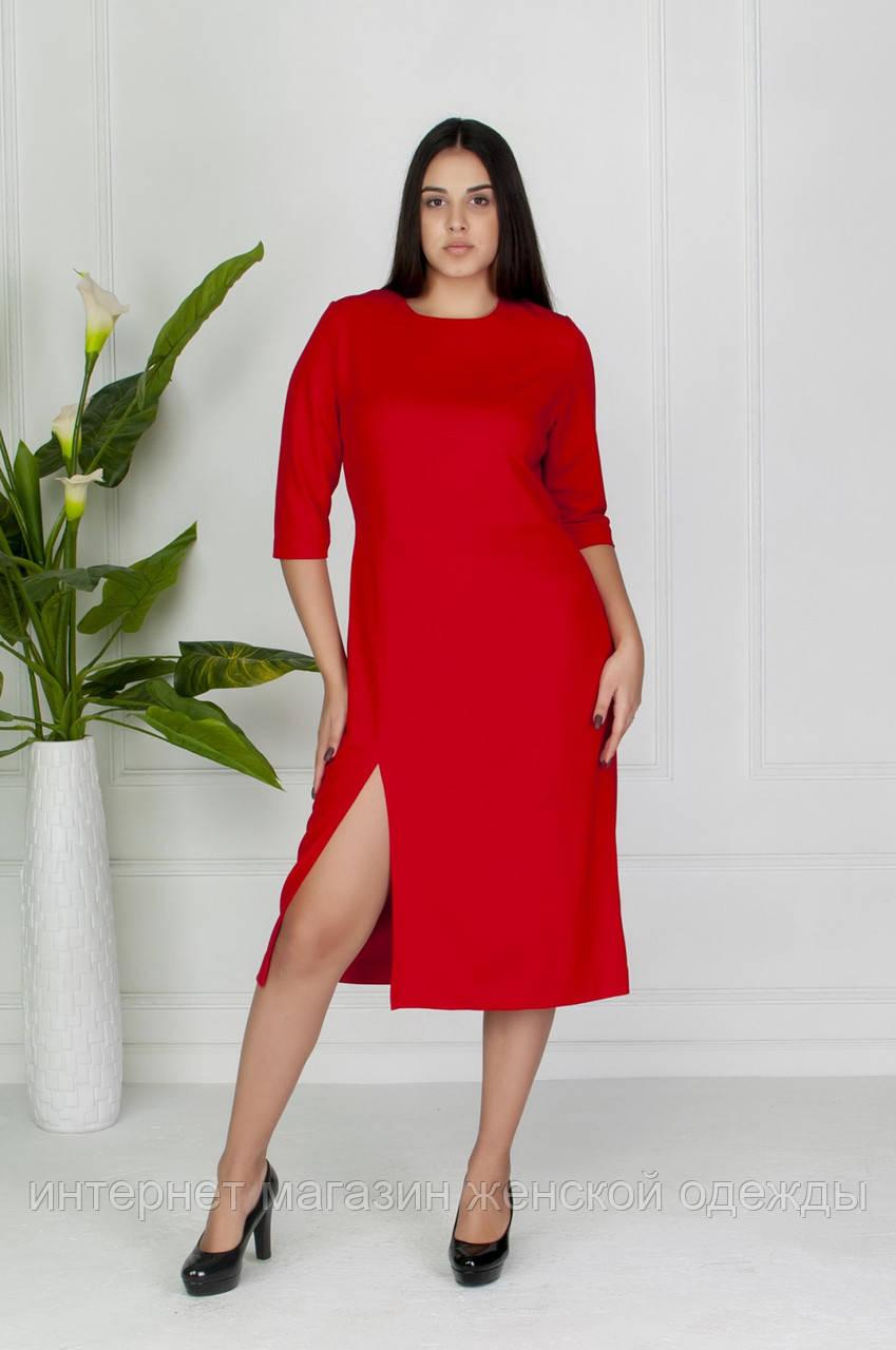 Платье большого размера с разрезом красное Размер 42 44 46 48 50 52 Платья женские больших размеров