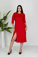 Платье большого размера с разрезом красное Размер 42 44 46 48 50 52 Платья женские больших размеров, фото 1