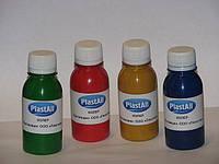 Колер для акрила Plastall, фото 1
