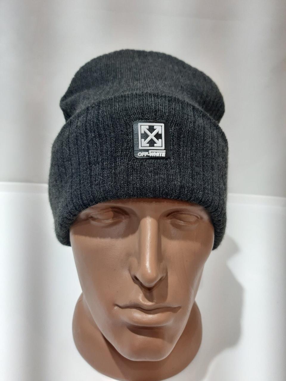 Темно-серая теплая зимняя шапка мужская с отворотом отличного качества