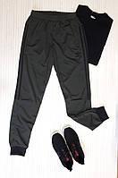 Спортивные штаны мужские с манжетами, зауженные размер L