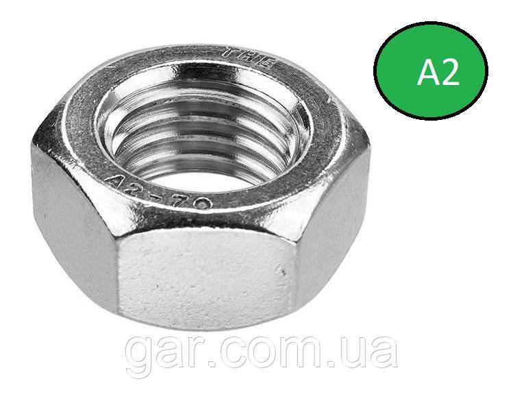 Гайка нержавіюча М52 DIN 934 (ГОСТ 5915-70 ГОСТ 5927-70) сталь А2 і А4